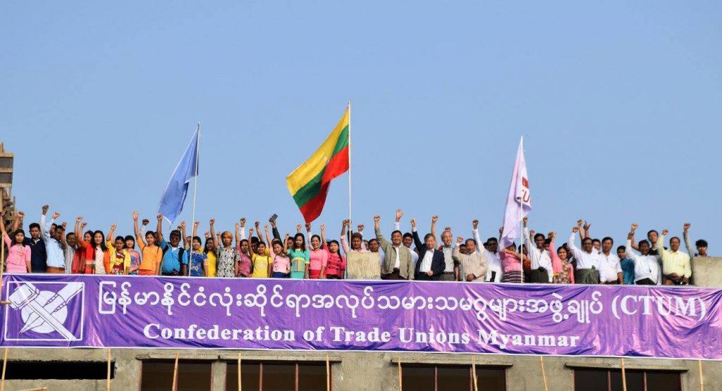ミャンマー 軍事 政権